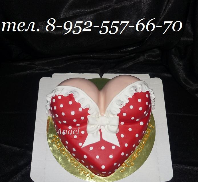 Торт в виде бюста своими руками 25